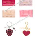 Miu Miu Porta-chaves